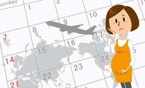 妊娠中の旅行について悩む女性